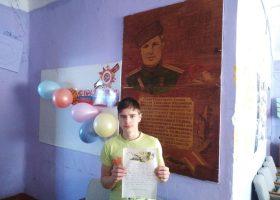 Письмо Победы Цибеево