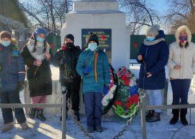 Возложение цветов Новоалександрово